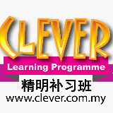 jobs in Clever S2 Heights