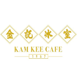 jobs in Kam Kee Cafe