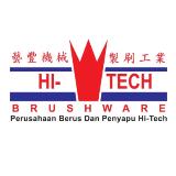 jobs in Perusahaan Berus & Penyapu Hi-Tech