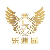 jobs in Le Xiao Yao (M) Sdn Bhd