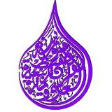 jobs in Madrasah Tahfiz Alquran Rabiatul Adawiyah