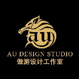 jobs in AU Design Studio