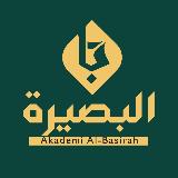 jobs in Pusat Tahfiz Nadi Al-Baghdadi