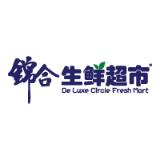 jobs in De Luxe Circle Fresh Mart Sdn Bhd