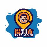 jobs in Cari Makan 揾到食