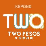 jobs in Two Pesos Restaurant (Menjalara, Kepong)