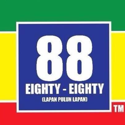 jobs in Easy 88 Mini Mart