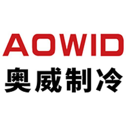 jobs in Yantai City Aowei Refrigeration Equipment Co. Ltd. (Malaysia Representative Office)