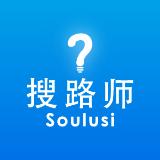 Soulusi Sdn Bhd