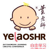 jobs in Yelaoshr Creative Arts Sdn Bhd