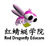 jobs in Red Dragonfly Training Sdn Bhd
