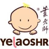 jobs in Yelaoshr SS2
